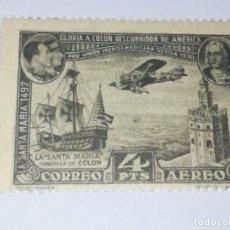 Sellos: ESPAÑA 1930 PRO UNIÓN IBEROAMERICANA DENTADO N°591 LOTE 041. Lote 174099638