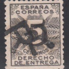 Sellos: ESPAÑA, 1931 EDIFIL Nº 592, MARCA *R* DE CERTIFICADO. Lote 174183565