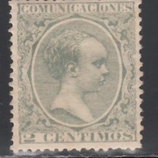 Sellos: ESPAÑA, 1889-1901 EDIFIL Nº 213 /**/ TIPO PELÓN. . Lote 174188009