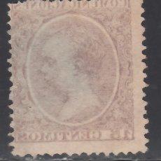 Sellos: ESPAÑA,1889-1901 EDIFIL Nº 219, VARIEDAD. IMPRESIÓN EN ANVERSO Y REVERSO, NO CATALOGADO.. Lote 174188330