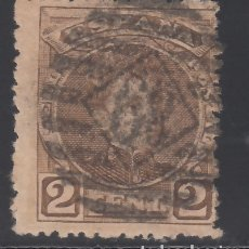 Sellos: ESPAÑA,1901 EDIFIL Nº 241, TIPO CADETE, MATASELLOS NUMERAL INGLÉS.. Lote 174194034