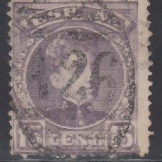 Sellos: ESPAÑA,1901 EDIFIL Nº 246 , TIPO CADETE, MATASELLOS DE GIBRALTAR, . Lote 174194065
