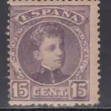 Sellos: ESPAÑA, 1920 EDIFIL Nº 245 /**/, ALFONSO XIII, TIPO CADETE. . Lote 174271517