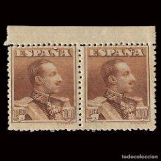 Sellos: 1922-30.ALFONSO XIII.10C.BLQ 2.MNH.EDIFIL 323. Lote 174395627