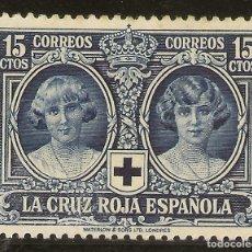 Sellos: ESPAÑA EDIFIL 329* MH 15 CÉNTIMOS AZUL NEGRUZCO PRO CRUZ ROJA 1926 NL1481. Lote 174982965
