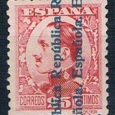 Sellos: ESPAÑA 1931 ALFONSO XIII EDIFIL 598 MH. Lote 175072593