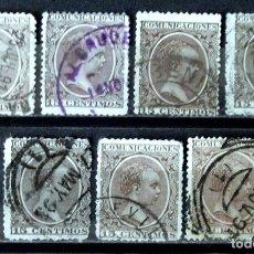 Sellos: 219, SIETE SELLOS USADOS, CON FECHADORES. ALFONSO XIII.. Lote 175093314