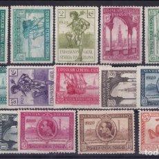 Sellos: V- ESPAÑA - 1929 - ALFONSO XIII - EDIFIL 434/447 - SERIE COMPLETA - MNG - NUEVOS - BIEN CENTRADOS.. Lote 175134623