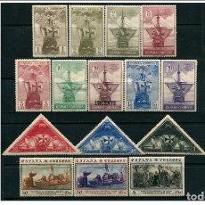 Sellos: ESPAÑA - 1930 - EDIFIL 531/546 - SERIE COMPLETA - MH* - NUEVOS - VALOR CATALOGO 146€.. Lote 175140420