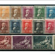 Sellos: ESPAÑA - 1930 - ALFONSO XIII - EDIFIL 499/516 - SERIE COMPLETA - MNH** - NUEVOS - VALOR CATALOGO 95€. Lote 175141299