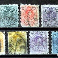 Sellos: NUEVE SELLOS USADOS DE LA SERIE EDIFIL 267/80. ALFONSO XIII. MEDALLÓN.. Lote 175313453