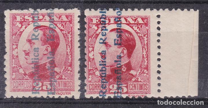 KK27- ALFONSO XIII REPÚBLICA 25 CTS VARIEDAD COLOR SELLO Y SOBRECARGA ** SIN FIJASELLOS (Sellos - España - Alfonso XIII de 1.886 a 1.931 - Nuevos)