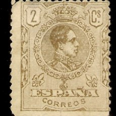 Sellos: EDIFIL 289 (*) MNG 2 CÉNTIMOS CASTAÑO ALFONSO XII CADETE 1901/ NL1602. Lote 175667204