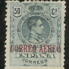 Sellos: EDIFIL 295 (*) MNG 50 CÉNTIMOS AZUL MUESTRA ALFONSO XII MEDALLÓN 1920 NL450. Lote 175710625