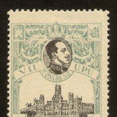 Sellos: ESPAÑA EDIFIL 297* MH 1 CÉNTIMO VERDE CONGRESO U.P.U 1920 NL1493. Lote 175711632