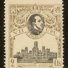 Sellos: ESPAÑA EDIFIL 297** MNH 2 CÉNTIMOS CASTAÑO VII CONGRESO U.P.U 1920 NL1594. Lote 175712547