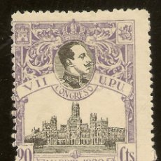 Sellos: ESPAÑA EDIFIL 302* MH 20 CÉNTIMOS LILA VII CONGRESO U.P.U 1920 NL1444. Lote 175718287