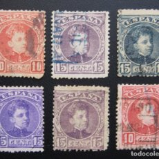 Sellos: LOTE 6 SELLOS ALFONSO XIII - 1901. Lote 175730370