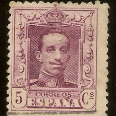 Sellos: ESPAÑA EDIFIL 311 (*) MNG 5 CÉNTIMOS LILA ALFONSO XIII VAQUER 1922/30 NL1543. Lote 175744394