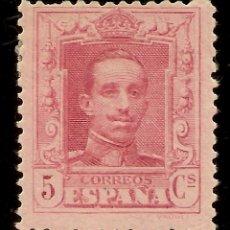 Sellos: ESPAÑA EDIFIL 312** MNH 5 CÉNTIMOS CARMÍN ALFONSO XIII VAQUER 1922/30 NL1443. Lote 175745055