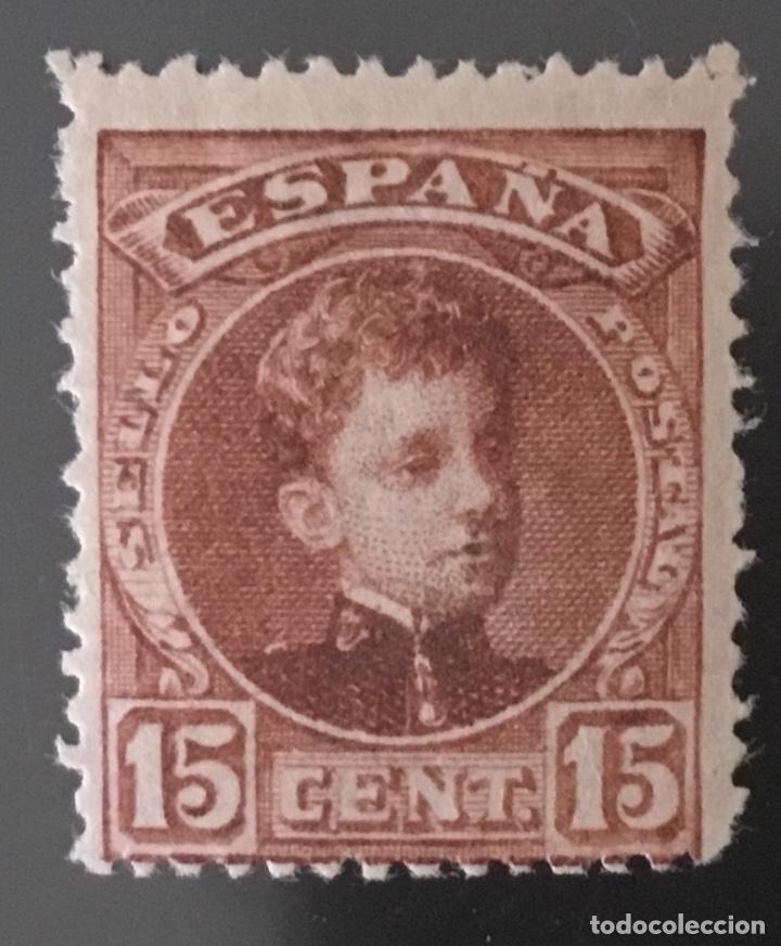 1901/1905-ESPAÑA EDIF. NE11 MNH** ALFONSO XIII TIPO CADETE NE 11 - NUEVO SIN FIJASELLO - CERT. CEM (Sellos - España - Alfonso XIII de 1.886 a 1.931 - Nuevos)