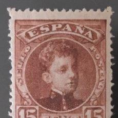 Sellos: 1901/1905-ESPAÑA EDIF. NE11 MNH** ALFONSO XIII TIPO CADETE NE 11 - NUEVO SIN FIJASELLO - CERT. CEM. Lote 175777977
