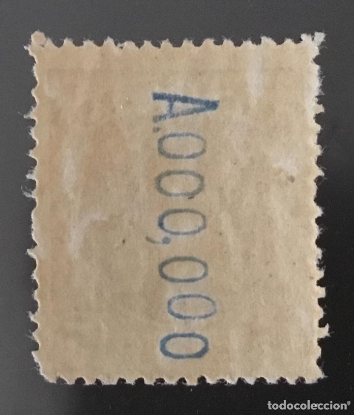 Sellos: 1901/1905-ESPAÑA EDIF. NE11 MNH** ALFONSO XIII TIPO CADETE NE 11 - NUEVO SIN FIJASELLO - CERT. CEM - Foto 2 - 175777977