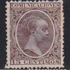 Sellos: 1889. ALFONSO XIII SELLO NUEVO SIN GOMA TIPO PELÓN EDIFIL Nº 219A. Lote 175824348