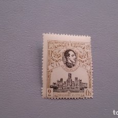 Selos: ESPAÑA - 1920 - ALFONSO XIII - EDIFIL 298 - MNH** - NUEVO. . Lote 175852137