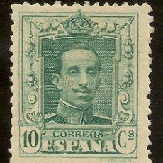 Sellos: ESPAÑA EDIFIL 314* MH 10 CÉNTIMOS VERDE ALFONSO XIII VAQUER 1922/30 NL1442. Lote 176016878