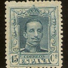 Sellos: ESPAÑA EDIFIL 315 (*) MNG 15 CÉNTIMOS AZUL ALFONSO XIII VAQUER 1922/30 NL1578. Lote 176017908