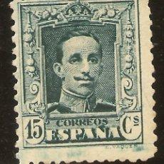 Sellos: ESPAÑA EDIFIL 315B (*) MNG 15 CÉNTIMOS GRIS ALFONSO XIII VAQUER 1922 NL1578. Lote 176237513