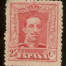 Sellos: ESPAÑA EDIFIL 317* MH 25 CÉNTIMOS CARMÍN ALFONSO XIII VAQUER 1922 NL1479. Lote 176238269