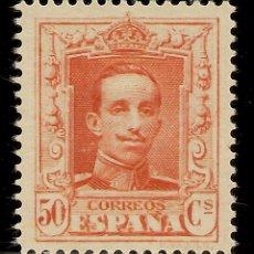 Sellos: ESPAÑA EDIFIL 320* MH 50 CÉNTIMOS NARANJA ALFONSO XIII VAQUER 1922 NL1494. Lote 176238677
