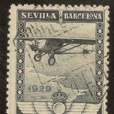 Sellos: ESPAÑA EDIFIL 453 (º) 4 PESETAS NEGRO PRO EXPOSICIONES 1929 NL1378. Lote 176239215