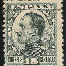 Sellos: ESPAÑA EDIFIL 493 (º) 15 CÉNTIMOS GRIS ALFONSO XIII VAQUER 1930/31 NL806. Lote 176239702