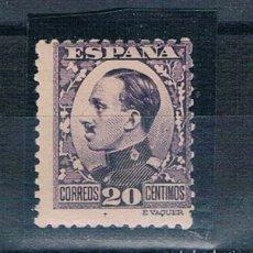 Sellos: ESPAÑA 1930/31 EDIFIL 494** MNH NUEVO DOS FOTOGRAFÍAS. Lote 176701694