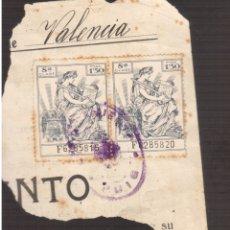 Sellos: SELLOS MUY ANTIGUOS DE PAGOS . Lote 176767680
