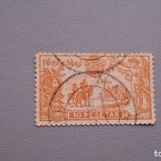 Sellos: ESPAÑA - 1905 - EDIFIL 266 - CENTRADO - CENTENARIO DE LA PUBLICACION DEL QUIJOTE - VALOR CAT.260€. Lote 176846949