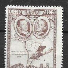 Sellos: ESPAÑA 1930. PRO UNION IBEROAMERICANA. EDIFIL 590** MNH (CAT.325 €).. Lote 177061244