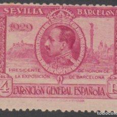 Sellos: SELLOS DE ESPAÑA - 4 PESETAS - 1929 - EXPO SEVILLA - Nº 445 . Lote 177297097