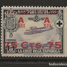 Sellos: R8/ ESPAÑA 1927, EDIFIL 388 MNH**, (SIN CHARNELA), CATALOGO 12,00 €. Lote 177413592