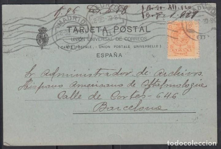 TARJETA COMERCIAL, LIBRERIAS GUTEMBERG DE JOSE RUIZ, MADRID, , ALFONSO XIII (Sellos - España - Alfonso XIII de 1.886 a 1.931 - Cartas)