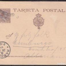 Sellos: TARJETA POSTAL, MARCA BARCELONA, FRANCO. . Lote 177426624