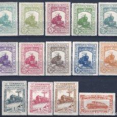 Sellos: EDIFIL 469-482 CONGRESO INTERNACIONAL DE FERROCARRILES 1930 (SERIE COMPLETA). V/C. 2.548 €. MNH **. Lote 177557550
