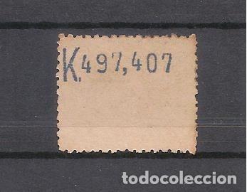 Sellos: Sello de 15 Centimos de Alfonso XIII - Usado - Foto 2 - 177683267