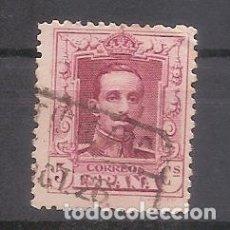Sellos: SELLO DE 5 CENTIMOS DE ALFONSO XIII - USADO. Lote 177683562