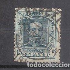 Sellos: SELLO DE 15 CENTIMOS DE ALFONSO XIII - USADO. Lote 177684027