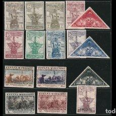 Sellos: ESPAÑA-1930 - ALFONSO XIII - EDIFIL 531/546 - SERIE COMPLETA - MNH** - NUEVOS - VALOR CATALOGO 250€. Lote 177685607