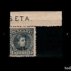 Sellos: ESPAÑA - 1901 - EDIFIL 244 -MMH** - NUEVO SIN FIJASELLOS - VARIEDAD - PRUEBA - CABECERA DE HOJA.. Lote 177714768